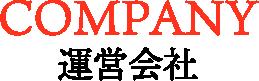 COMPANY(運営会社)